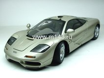 MC Laren F1 Road Car 1994 short tail (metallic grey)