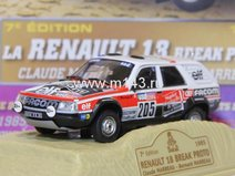 Renault 18 (1985) BREAK PROTO Claude-MARREAU 205