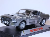 Shelby GT500, tungsten grey 1967 г.