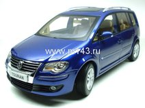 Volkswagen Touran 2007 (Blue)