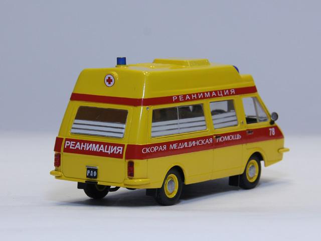 """РАФ-22038  """"ТАМРО """" высокая крыша  """"Реанимация """" (желтый), (SB Studio) ."""