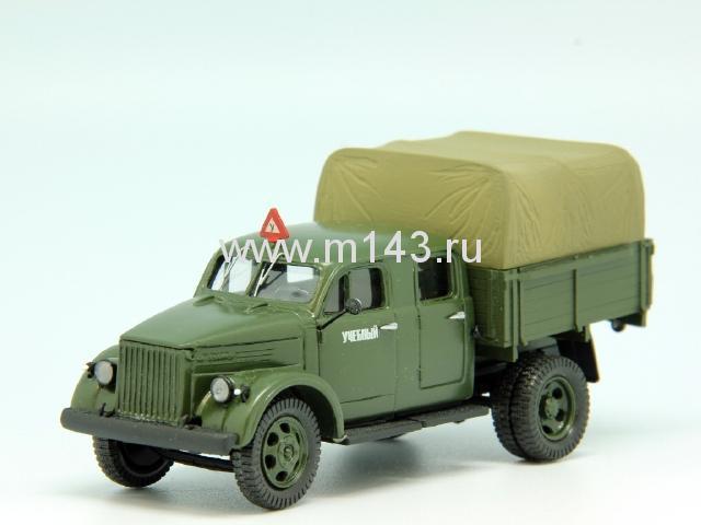 http://m143.ru/assets/images/Positions/GAZ/51/kan_181.jpg