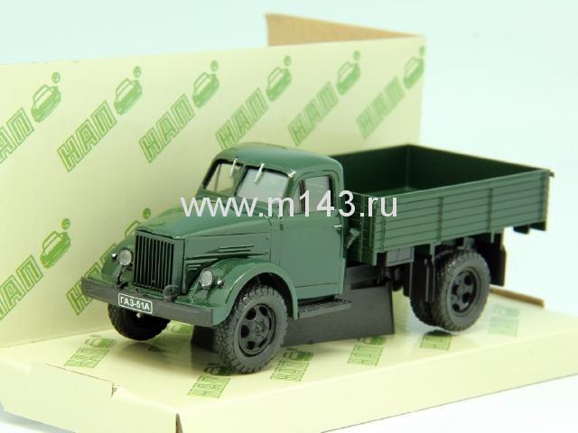 http://m143.ru/assets/images/Positions/GAZ51/Mossar_142.jpg