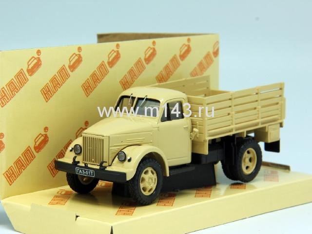 http://m143.ru/assets/images/Positions/GAZ51/Mossar_149.jpg