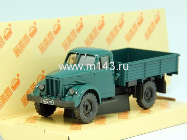 http://m143.ru/assets/images/Positions/GAZ63/Mossar_183.jpg