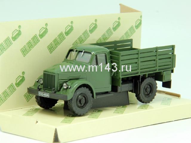 http://m143.ru/assets/images/Positions/GAZ63/Mossar_186.jpg