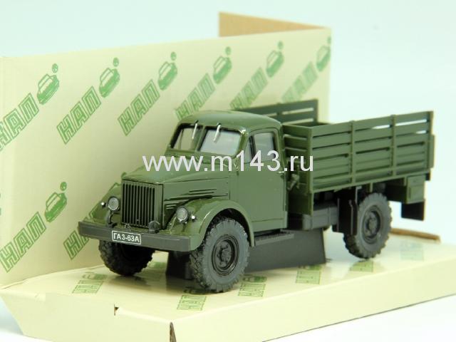 http://m143.ru/assets/images/Positions/GAZ63/Mossar_189.jpg
