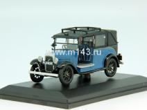 http://m143.ru/assets/images/Positions/INOMARKI/AUSTIN/Modeli_avto_186_small.jpg