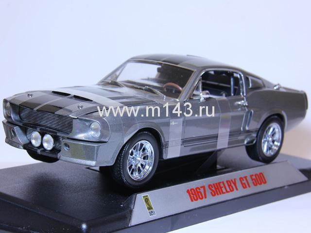 ford shelby mustang gt 500 масштабная модель