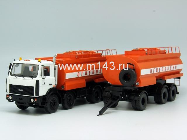 http://m143.ru/assets/images/Positions/MZKT/6515/kan_209.jpg