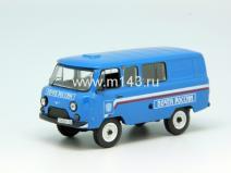http://m143.ru/assets/images/Positions/UAZ/452/Modeli_avto_170_small.jpg