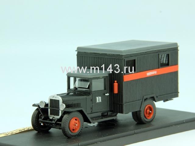 http://m143.ru/assets/images/Positions/ZIS/44/kan_509.jpg