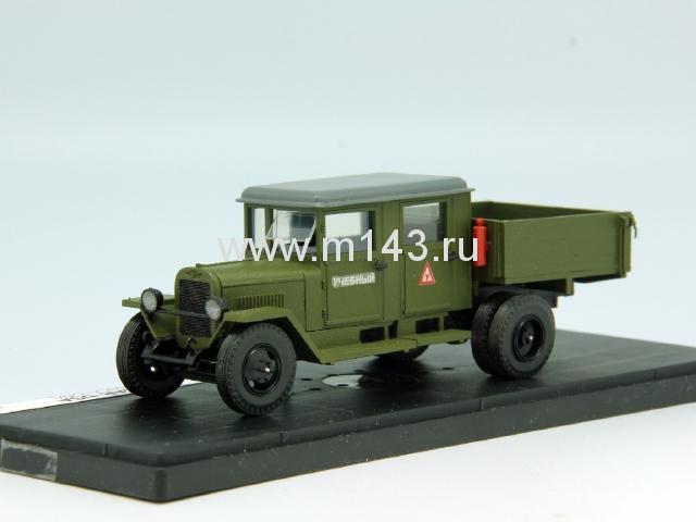 http://m143.ru/assets/images/Positions/ZIS/5/kan_472.jpg