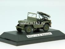 Jeep Willys М8